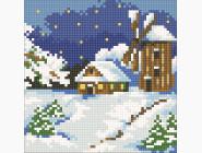 Новинки алмазной вышивки Зимний пейзаж