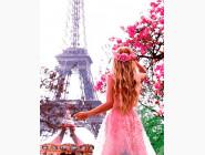 Портреты, люди на картинах по номерам Влюбленная в Париж