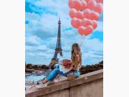 картина по номерам Лучший день в Париже