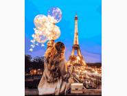 картина по номерам Воздушные шары вечернего Парижа