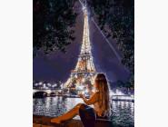 картина по номерам Романтика вечернего Парижа