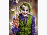 Портреты, люди на картинах по номерам Джокер