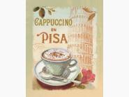 Вышивка бисером Итальянский кофе
