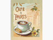 Вышивка бисером Кофе в париже