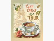 Вышивка бисером Французский кофе