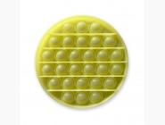 Pop it — антистресс игрушки Антистресс поп ит, неон желтый круг