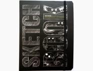 Скетчбуки и дудлбуки Скетчбук Визуальный экспресс-курс рисования (черный переплет)