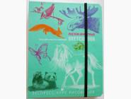 Скетчбуки и дудлбуки Скетчбук Рисуем животных (мятный переплет)