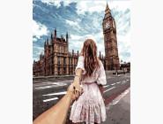 Следуй за мной Лондон