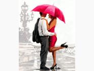Влюбленные под алым зонтом