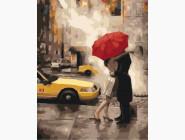 Под зонтом счастья