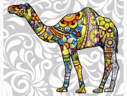 BK-GX21209 Картина по номерам Цветочный верблюд (Без коробки)