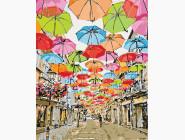 Городской пейзаж Улица парящих зонтиков