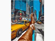 Следуй за мной Нью-Йорк