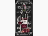 Гордость винодела