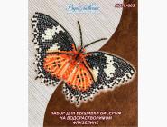 Вышивка бисером Бабочка из бисера на флизелиновой основе Цетозия Библс