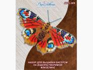 Бабочка из бисера на флизелиновой основе Павлиний Глаз