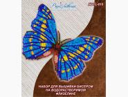 Вышивка бисером Бабочка из бисера на флизелиновой основе Морфо Киприда