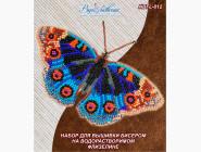 Бабочка из бисера на флизелиновой основе Анютины Глазки