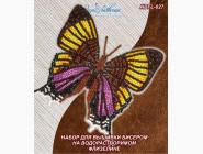 Вышивка бисером Бабочка из бисера на флизелиновой основе Марпезия Марселла
