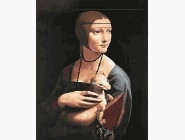 Дама с горностаем Леонардо да Винчи