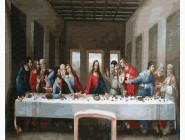 Иконы и религия: картины без коробки Тайная вечеря