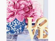 Цветы, натюрморты, букеты Love