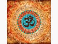 Mandala раскраски Мандала ОМ с золотой краской