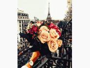 Мечты о Париже