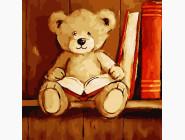 Новогодние раскраски Мишка с книгой