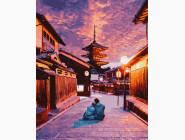 Вечер в Киото