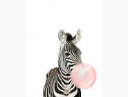 Весёлая зебра
