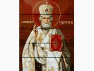 Иконы и религия Николай Чудотворец