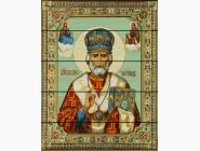 Иконы и религия Икона Николая Чудотворца