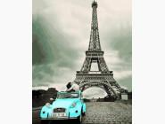 Авто у Эйфелевой башни