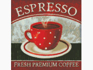 Кофе, чай, чашки Премиум кофе