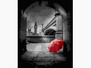 Красный зонт в арке
