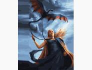 Дайнерис с драконом