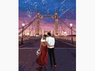 Романтика, любовь Город влюбленных