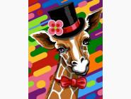Жираф в шляпе