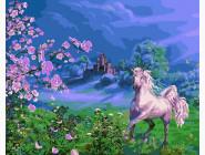 Розовая лошадь