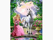 Принцесса и ее единорог