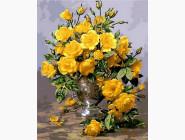 картина по номерам Желтые розы в серебряной вазе
