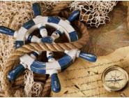 Рыбалка и охота Капитанский штурвал