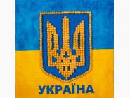 Разные тематики Набор для вышивки бисером магнита Волшебная страна Государственный герб (FLA010)