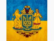 Набор для вышивки бисером магнита Волшебная страна Большой герб с казаком и львом (FLA035)