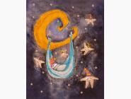 Вышивка бисером картины Волшебная страна Сладкий сон (FLF045)