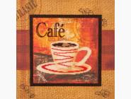 Картины для кухни  Частичная вышивка бисером Волшебная страна Чашечка кофе (FLF058)