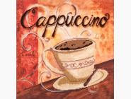 Картины для кухни  Картина бисером на холсте Волшебная страна Чашечка капучино (FLF066)