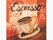 Картины для кухни  Частичная вышивка бисером Волшебная страна Чашечка эспрессо (FLF067)